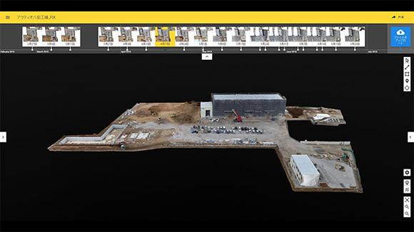 アクティオ八街工場の施工途上の3Dモデル。ドローンによる3次元測量データから作成