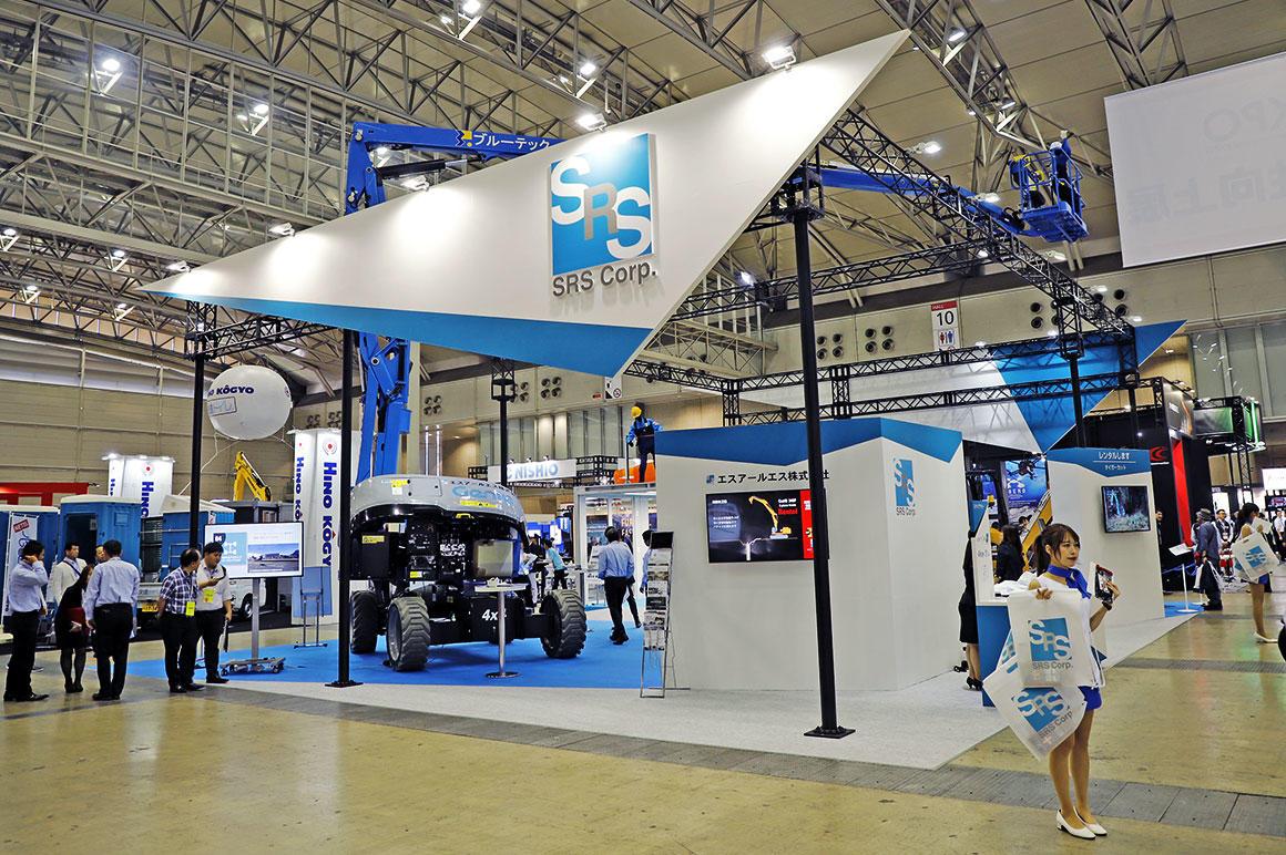 エスアールエス(株)が高所作業車などをデモンストレーション(CSPI-EXPO)