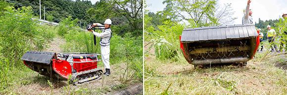 写真左:プロポ(送信機)によりラジコン操作が可能。写真右:ハンマーナイフと呼ばれる縦回転する歯で雑草を刈り取る。