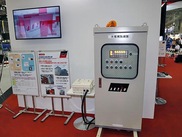 発電機自動運転盤は、写真の屋外自立型(容量によって3タイプあり)と屋外壁掛型が用意されている。