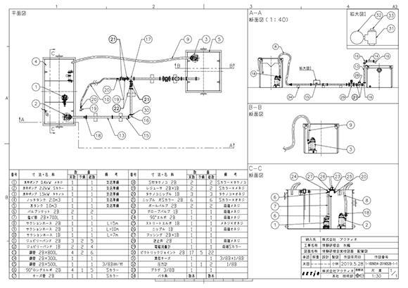 実習で実際に組んだポンプの配管図