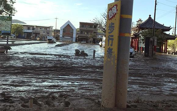 土砂災害が同時多発