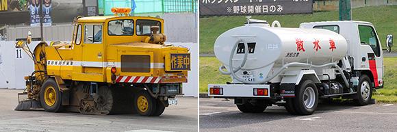 道路清掃車(左)と散水車(右)