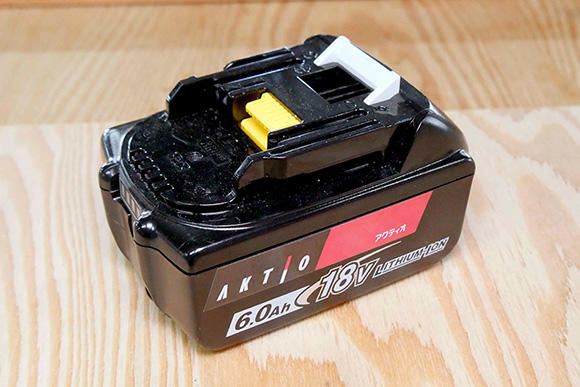 マキタのリチウムイオンバッテリー(18V)。このバッテリーを使って80種もの工具や機器が動く。