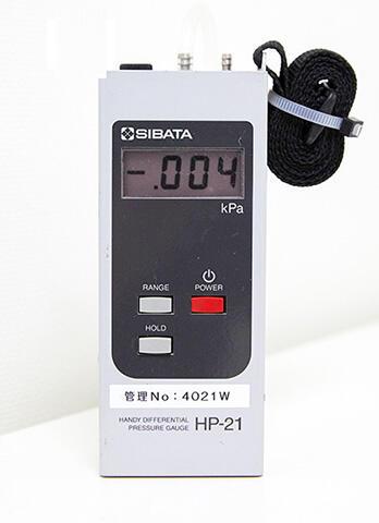 仮設陰圧ハウスは完成後、陰圧がマイナス2.5パスカル以上確保されているかチェックしてから出荷される。