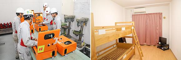 左:各種資格を取得するための施設を完備。右:敷地内には数十名を収容可能な宿舎も併設している