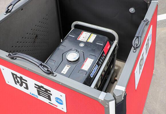 小型発電機をパネルで覆うだけで、最大50%の騒音カット