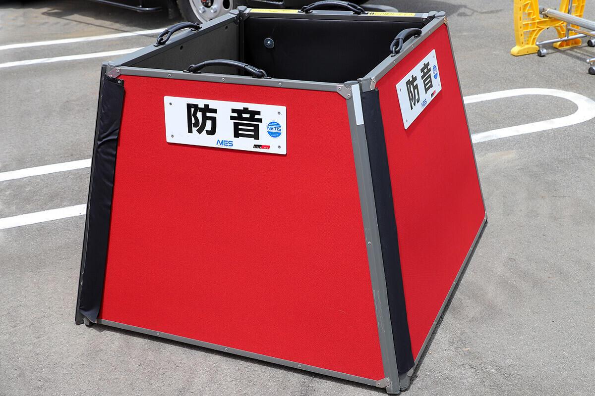 騒音を最大50%も削減「発電機防音BOX」