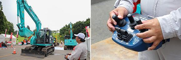 通信到達距離は最大100m、フル充電で連続10時間使用可能なラジコン対応型バックホー
