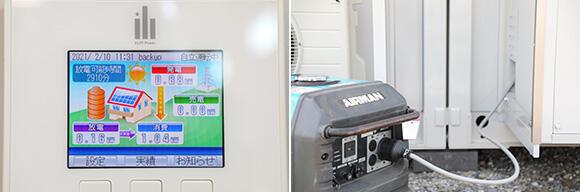 (左)発電量や充電量はモニタリング可能。(右)万が一、蓄電池の電力を使い切った場合は、発電機を接続して対応できる