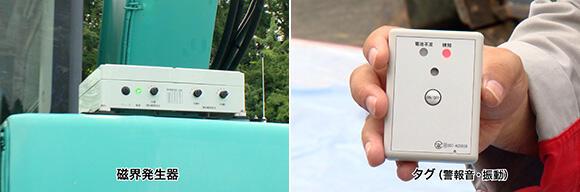 磁気センサー