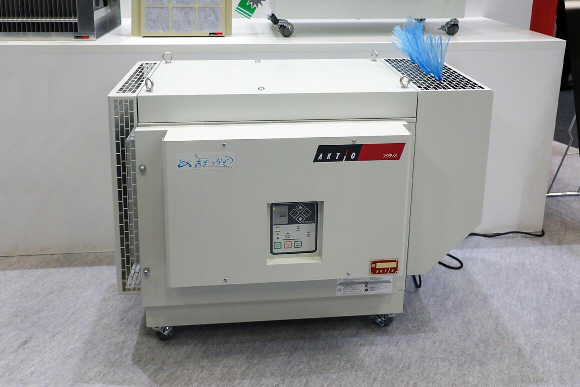 ウイルスを吸引・抑制する空気清浄機「あまつかぜAC-15」