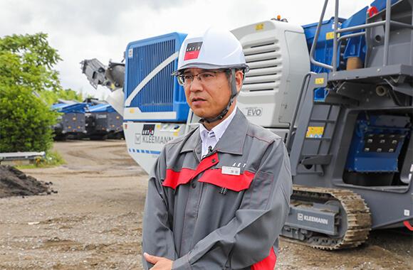 今回お話をうかがった解体事業部の池田嘉統事業部長。ジョークラッシャーは高価な機材となるため、産業機械事業部とチームを組んで導入を検討したという。解体現場のみならず、鉱山向けの破砕機としての利用も想定している