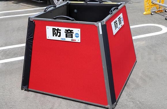 発電機防音BOX